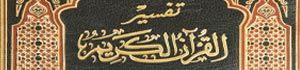 Hawza